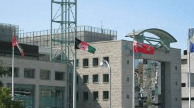 AFGHANI EMBASSIES AND CONSULATES OFFICE