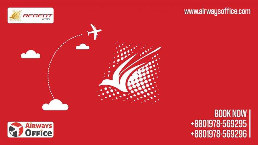 Regent Airways Dhaka Office Bangladesh
