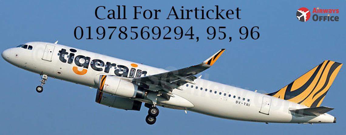 Air Tiger Airlines Dhaka Office
