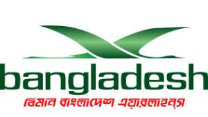 Biman Bangladesh Airlines Sales Office
