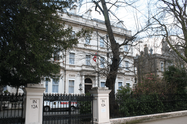 NEPALESE EMBASSIES