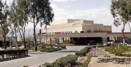 Yemeni Embassies and Consulates