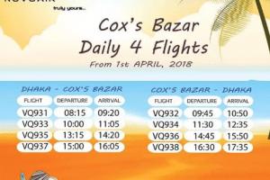 Flight Schedules Dhaka To Cox's Bazar