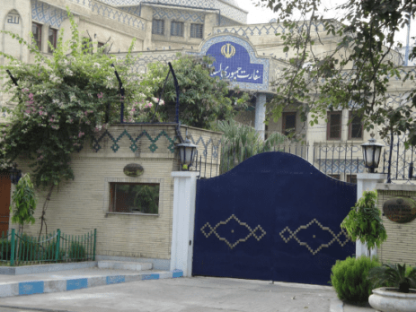 IRANIAN EMBASSIES AND CONSULATES