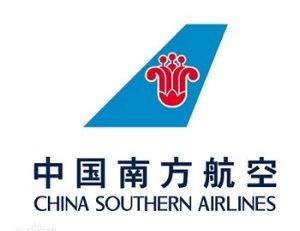 China Southern Airlines Bangladesh Sales Office