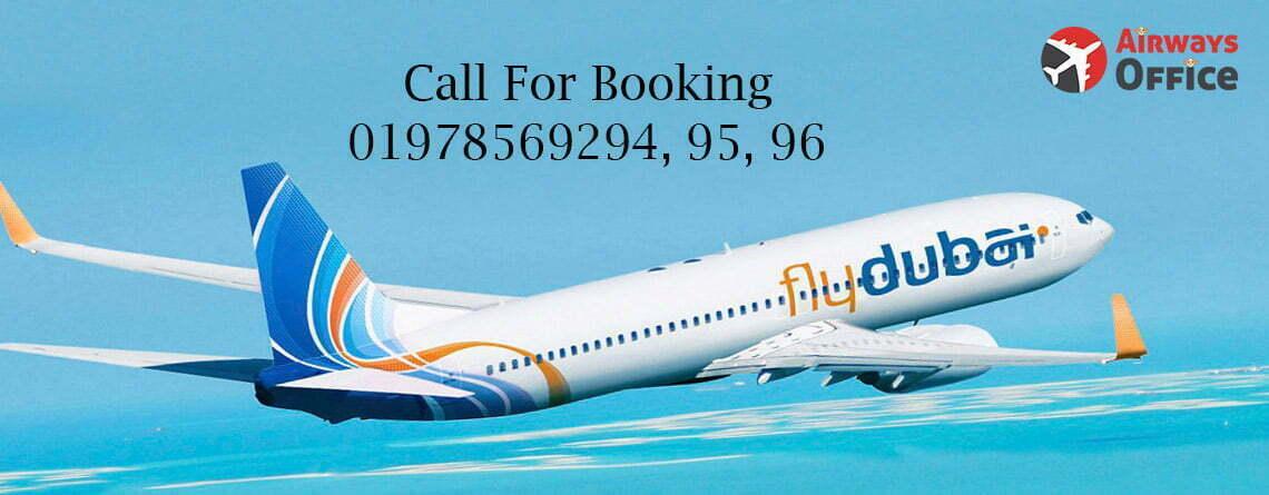 Fly Dubai Dhaka Office
