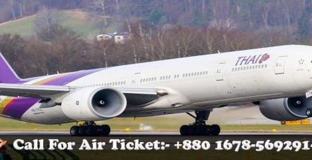 Thai Air Lines Bangladesh