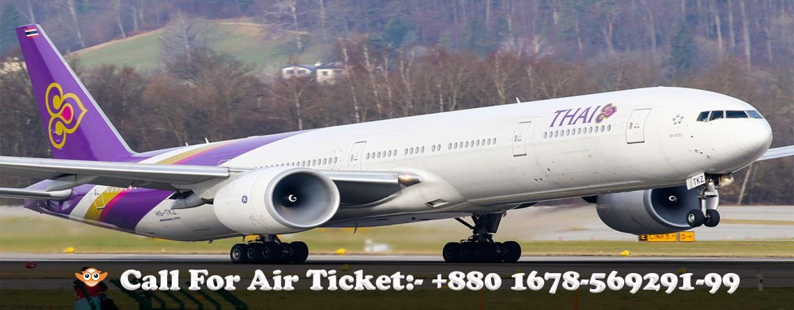 Thai Air Lines Bangladesh