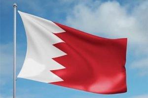 Bahrain_Flag