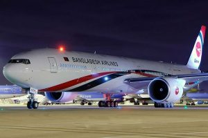 Bangladesh Biman Baggage Information For All Flights