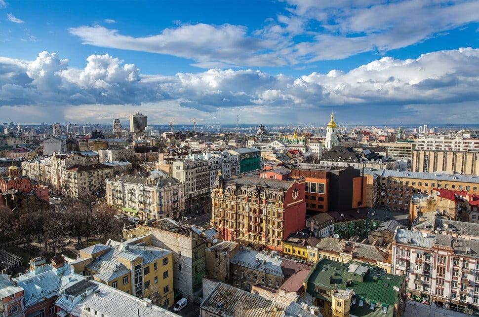 Ukraine Visa Requirements