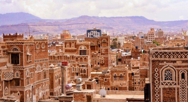 Yemen Visa Requirements