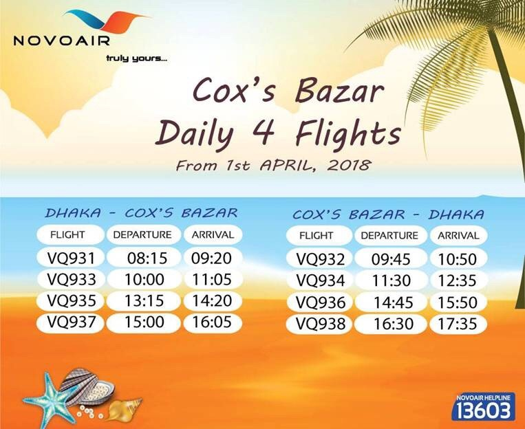 Flight Schedules Dhaka To Cox's Bazar