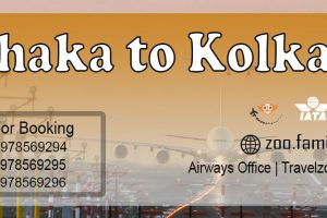 Dhaka to Kolkata Flight