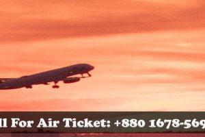 Airways Office Online!