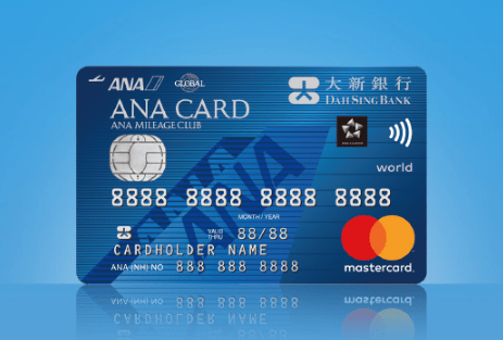 ANA Airways Mileage Card