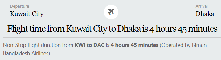 Dhaka to Kuwait Flight