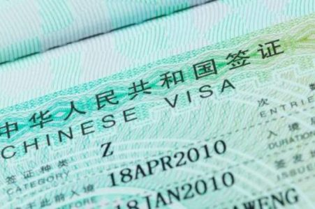 Chinese On-Arrival visa