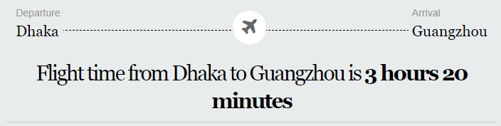 Dhaka to China Flight Information