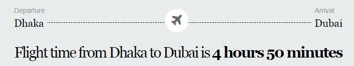 DHAKA To Dubai Details Flight Information