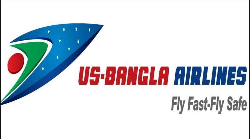 US Bangla Sky Star Program and Benefits