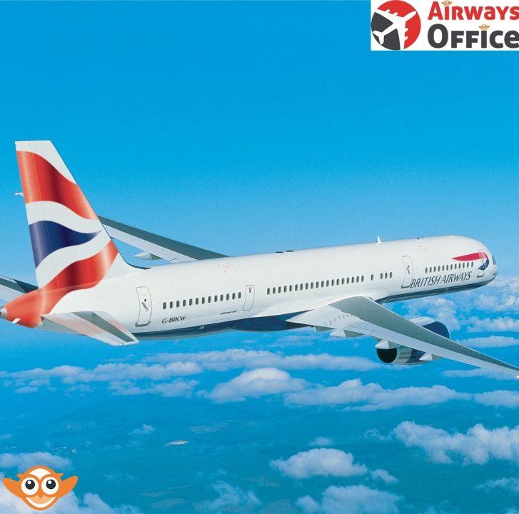 British Airways Office