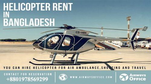 Helicopter Cheap Rent In Bangladesh   Tarek Bin Omar