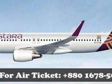 Vistara Airlines Dhaka Office