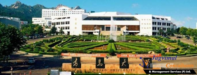 qingdao university china