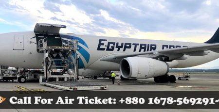 Egyptian Cargo Office Dhaka