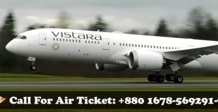 Vistara Cargo Air Dhaka Office|