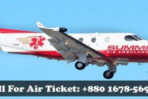 Air Ambulance Dhaka Office