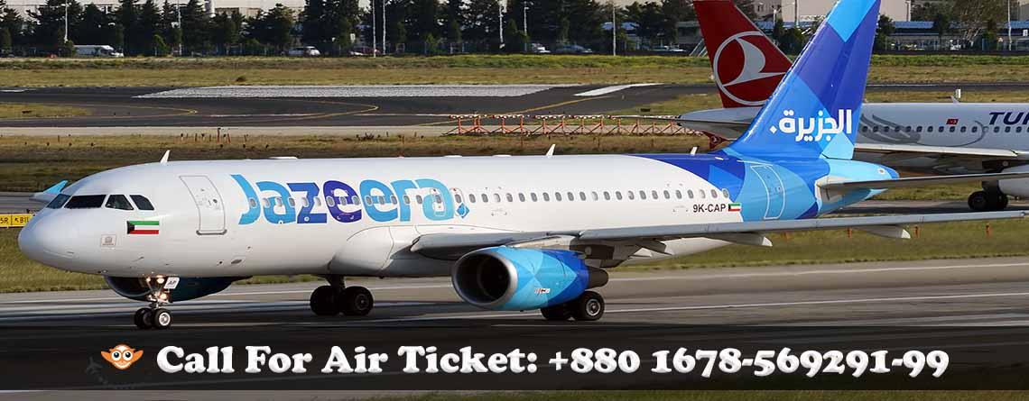 Al Jazeera Dhaka Airways Office | Air Ticket | Cheap Air Ticket Price of Al Jazeera