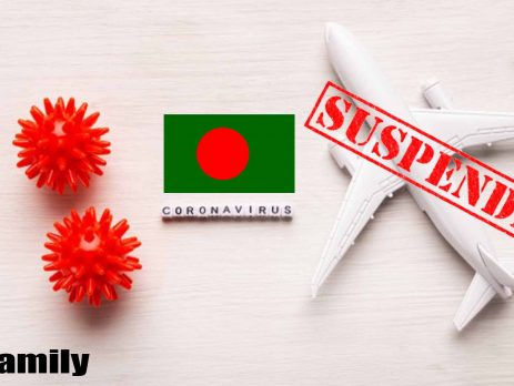 All Flights Suspended in bangladesh