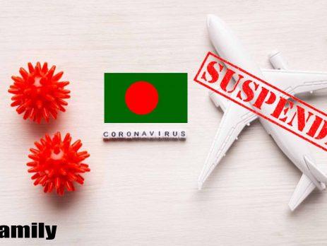 All Flights Suspended in bangladesh